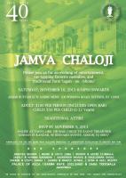 JamvaChaloji2013